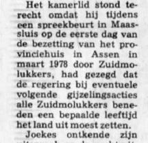 Joekes 1980